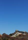 wielki mur pod niebieskim niebem Zdjęcie Stock