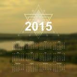 Wielki Outdoors kalendarz również zwrócić corel ilustracji wektora Zdjęcie Royalty Free