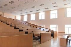 wielki pusty sali wykład nowoczesnego zdjęcie royalty free