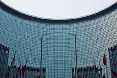 Wielki rządowy budynek w sercu miasto Beijing zdjęcie royalty free