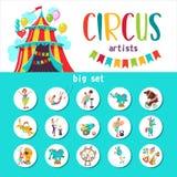 Wielki ustawiający wektorowych cliparts cyrkowi artyści i wyszkoleni zwierzęta również zwrócić corel ilustracji wektora royalty ilustracja