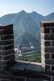 Wielkiego Muru park Obraz Stock