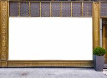Wielkiego Plenerowego miasta reklamy billboarda sztandaru znaka Miastowy Biały Pusty egzamin próbny W górę Odosobniona szablonu ś zdjęcie stock