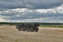 Wieloskładnikowy wodowanie rakiety system Zdjęcie Royalty Free