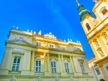 Wien Österrike - Januari 02, 2015: Akademin av vetenskaper i Wien, Österrike Royaltyfri Fotografi