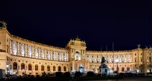 WIEN ÖSTERRIKE, JUNI 05, 2015: Byggnad av den österrikiska Nationaen Royaltyfria Foton