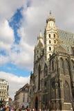 Wien #48 Lizenzfreie Stockfotografie