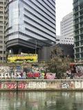 Wien arkitektur Arkivfoton