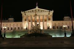 Wien, construindo Imagem de Stock Royalty Free