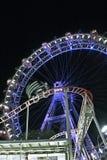 Wien. Great wheel in a wien lunapark Royalty Free Stock Images