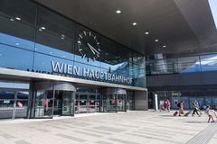 Wien Hauptbanhof, station de train de Vienne Photographie stock libre de droits