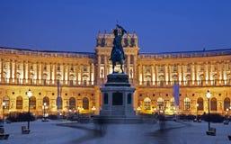 Wien - medborgarearkiv i vinteraftonen Arkivbild