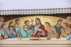 Wien - mosaik av den sist kvällsmålet av Jesus royaltyfri fotografi