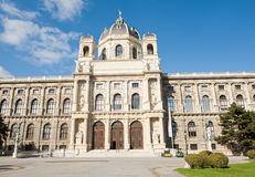 Wien-Museum Lizenzfreie Stockbilder