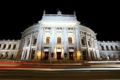 Wien by night. Night view of Wien, Austria Royalty Free Stock Photography
