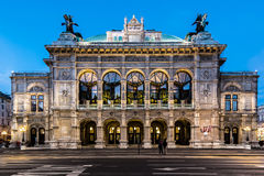 Wien opera building facade at night. Wien opera building facade at early night Stock Photos