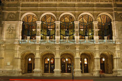 Wien-Opereneingangsdetail Stockfotos