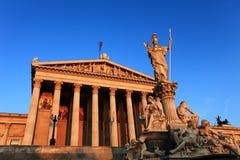 Wien-Parlament Stockfotografie
