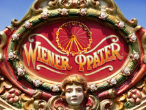 Wiener Prater amusement park sign in Vienna, Austria Royalty Free Stock Photography