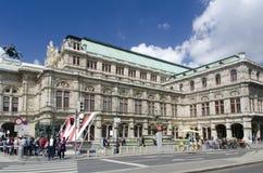 Wiener Staatsoper - Vienna State Opera Royalty Free Stock Photography