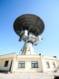 Wierza radar Most Zdjęcia Royalty Free