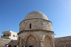Wierza w Jerusalém Zdjęcia Stock