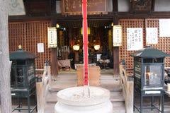 Wierzy w Japan Zdjęcia Stock