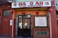 Wiesza Herbacianego domu Ameryka ` s pierwszy Dim Sum restaurację Ah Fotografia Royalty Free