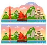 Wietnam Horyzontalny panoramiczny wschodu słońca widok ilustracja wektor