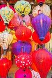 wietnamczycy lampionu Zdjęcia Royalty Free