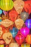 wietnamczycy lampionu Obraz Royalty Free