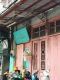 Wietnamski sklep z kawą gdy zamykający fotografia stock