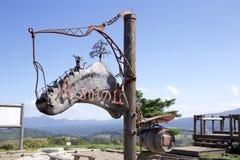 Wife& x27; s heuvelmonument in Japan Royalty-vrije Stock Foto