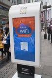 WiFi Arkivbild