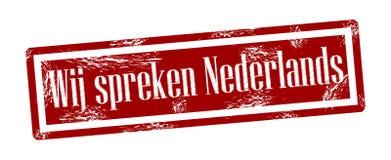 Wij spreken Nederlands - wij spreken het Nederlands in Nederlandse banner Vectorillustratie vector illustratie