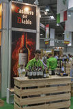 Wijn het proeven tijdens het festival Royalty-vrije Stock Foto