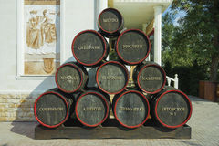 wijn proevend restaurant Royalty-vrije Stock Foto's