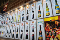 wijnen aanplakbord Royalty-vrije Stock Foto's