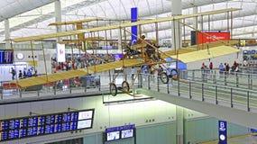 Wijnoogst aircarft bij de internationale luchthaven van Hongkong Stock Fotografie