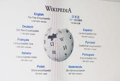 Wikipedia stockfotografie