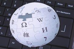 wikipedia Immagine Stock