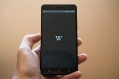 Wikipedia Stock Photo