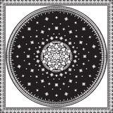 Wiktoriańskiego kwiecistego Paisley medalionu dywanika ornamentacyjny wektor ethnic ilustracja wektor