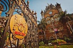 Wiktoria Therminus w Mumbai Fotografia Royalty Free
