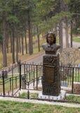 Wild Bill Hickok burial site Stock Photos