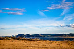Wild nature of Mongolia Royalty Free Stock Photos
