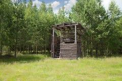 Wildlife observation point Stock Image