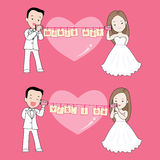 Will you marry me cartoon,  cute couple talking through a string Royalty Free Stock Photography