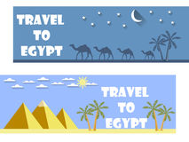 Willkommen nach Ägypten Flache Reisefahne tourismus Lizenzfreie Abbildung