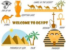 Willkommen nach Ägypten Symbole von Ägypten Set Ikonen Vektor Lizenzfreie Abbildung